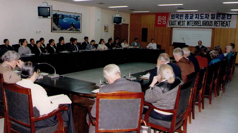 1991, Interfaith Retreat in Korea