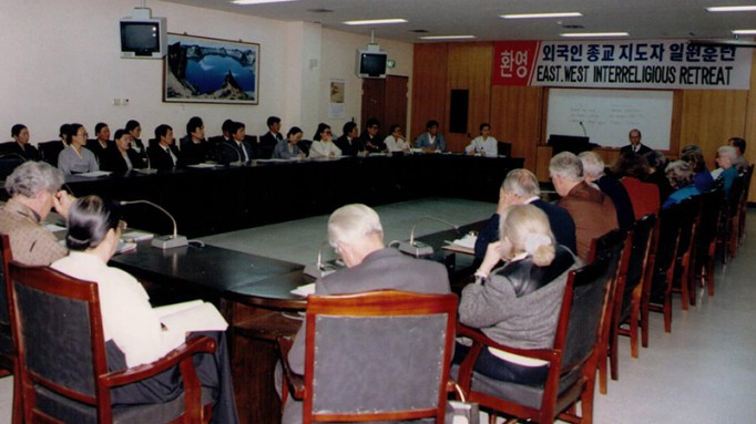 1991, Interfaith Retreat in Korea