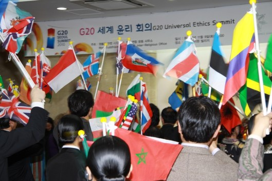 G20_Dialogue_and_Retreat (28)