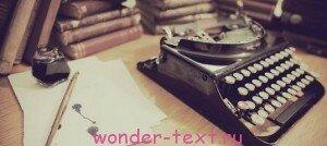 как начать писать блог (5)