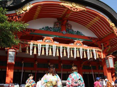 Wearing Kimono at Fushimi Inari
