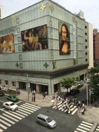 Scenery from Kyobunkan's Cafe