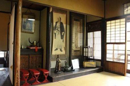 Ryoma Sakamoto's room