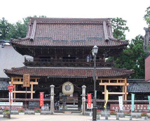 Zentokuji Temple