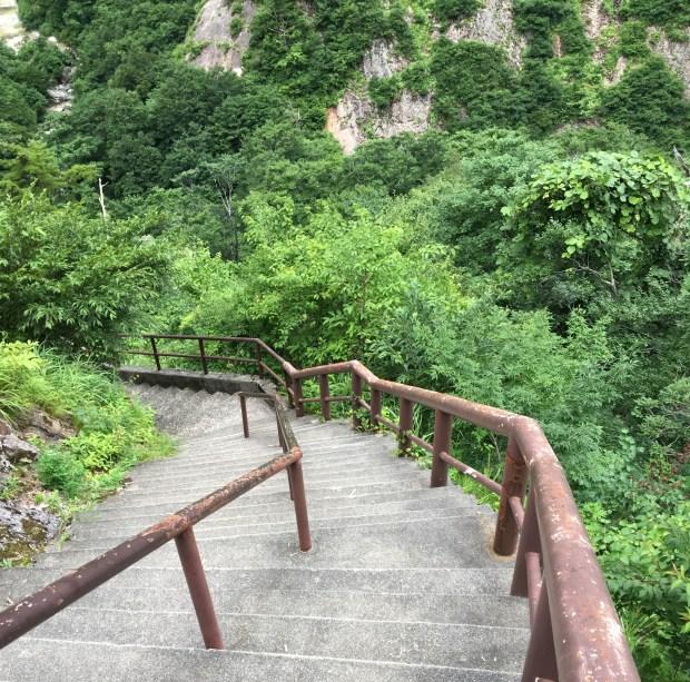 Path to Ubagataki Fall