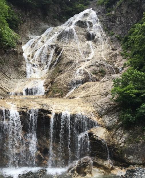 Ubagataki Fall