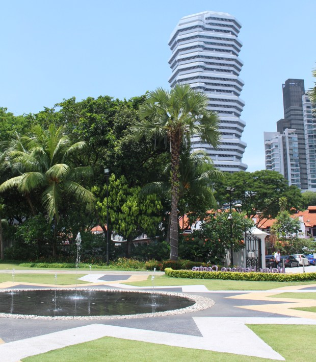 Garden at Malay Heritage Center
