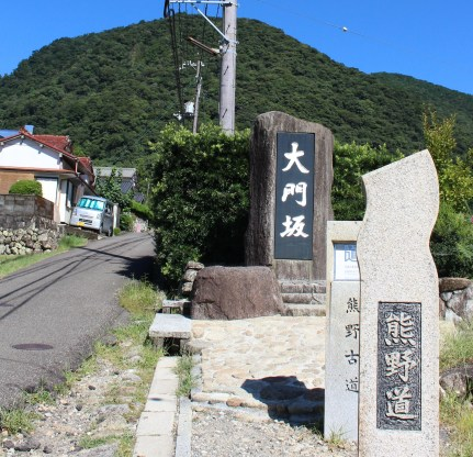 Daimon Zaka start point