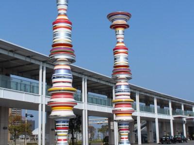 Monument at Takamatsu Port
