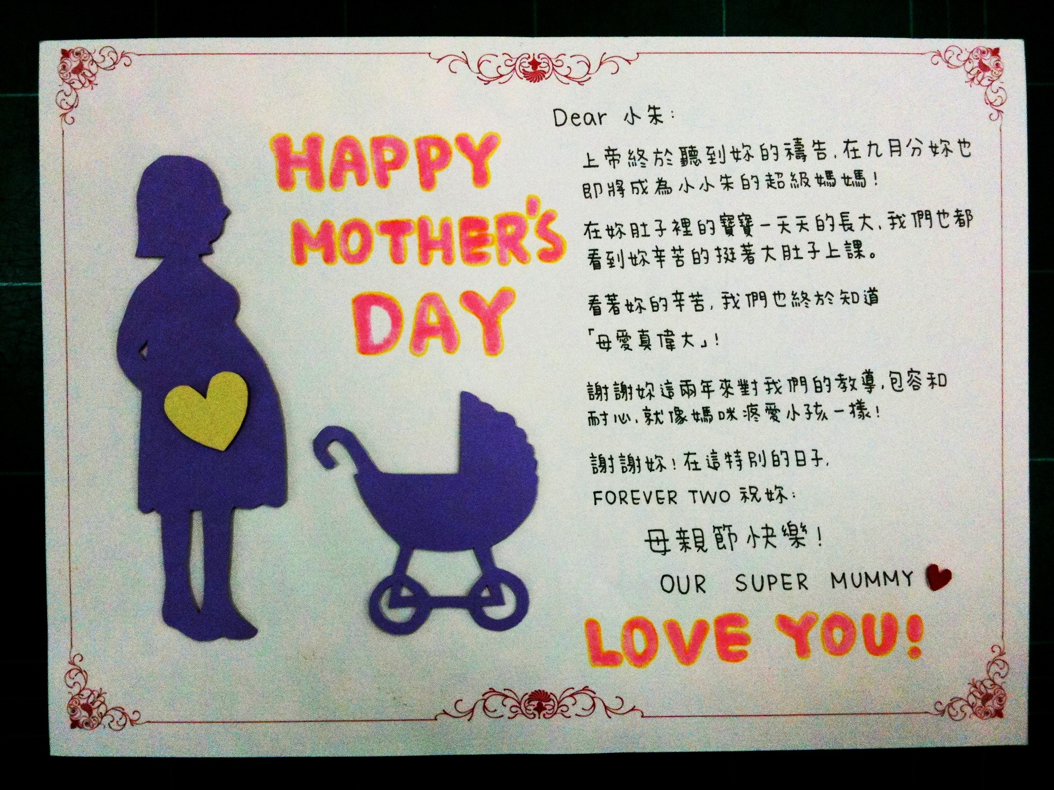 英文母親節卡片內容|英文|內容- 英文母親節卡片內容|英文|內容 - 快熱資訊 - 走進時代