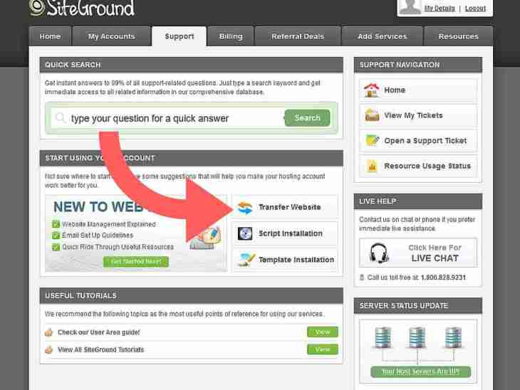 Where to Find SiteGround Transfer Website Option