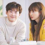 韓国ドラマ「ロマンスは別冊付録」視聴完了。