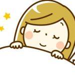 寝苦しい夏を乗り切る!快眠の新常識