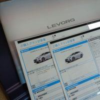 スバル【新型レヴォーグGT-H・GT-H EX見積もり】アイサイトXを付ける?付けない?