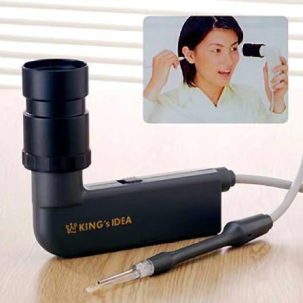 17 Japanese Gadgets That You Must Have 11
