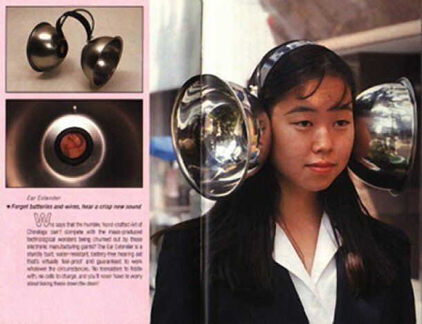 17 Japanese Gadgets That You Must Have 8