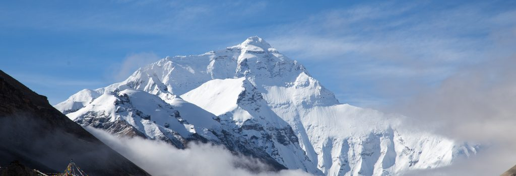 Everest as seen from North side in Tibet