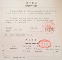 Group visa obtained in Nepal