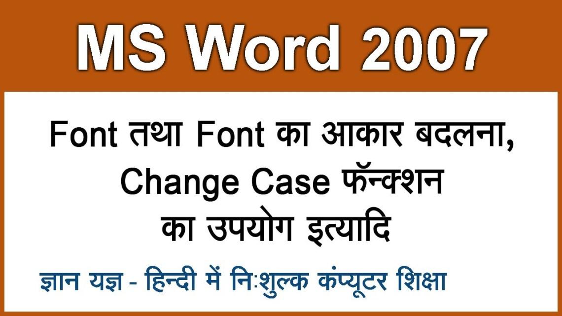 Download Download Hindi Fonts Ms Word 2010 - wondersupernal