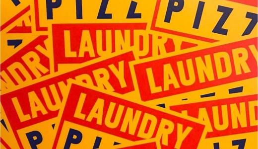LaundryPizza(韓国/江南)の場所や行き方は?メニューや店内の様子も