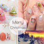 ♥ 聖誕節的簡約搭配!美甲的重要節日