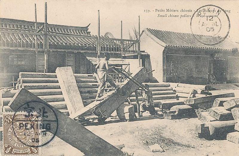 1900 China postcard - small Chinese pedlars, wood-sawyers