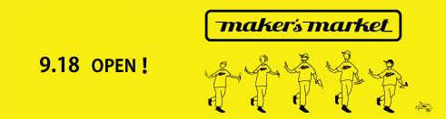maker's market image