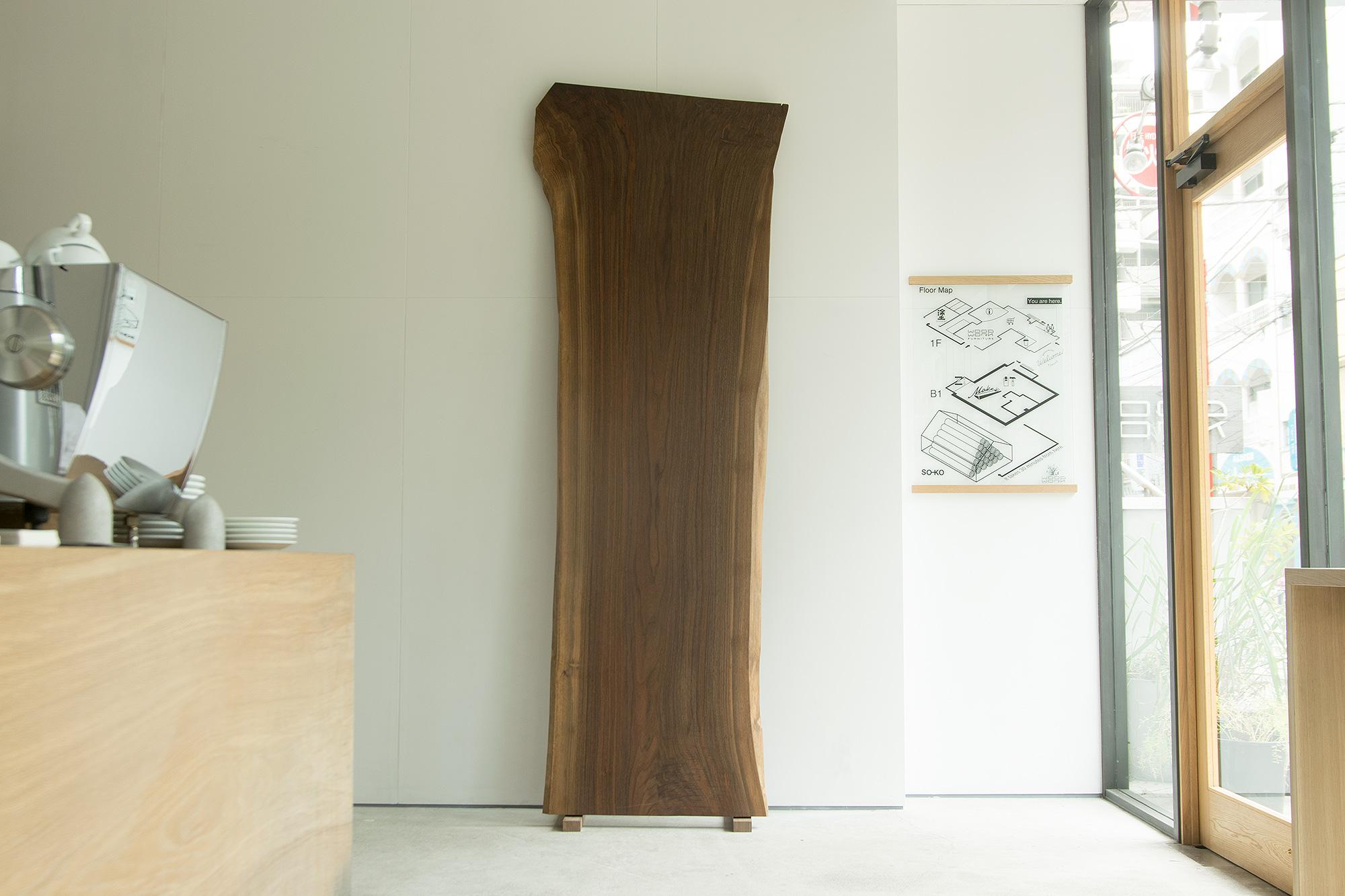 ウォールナット一枚板天板 N12-03