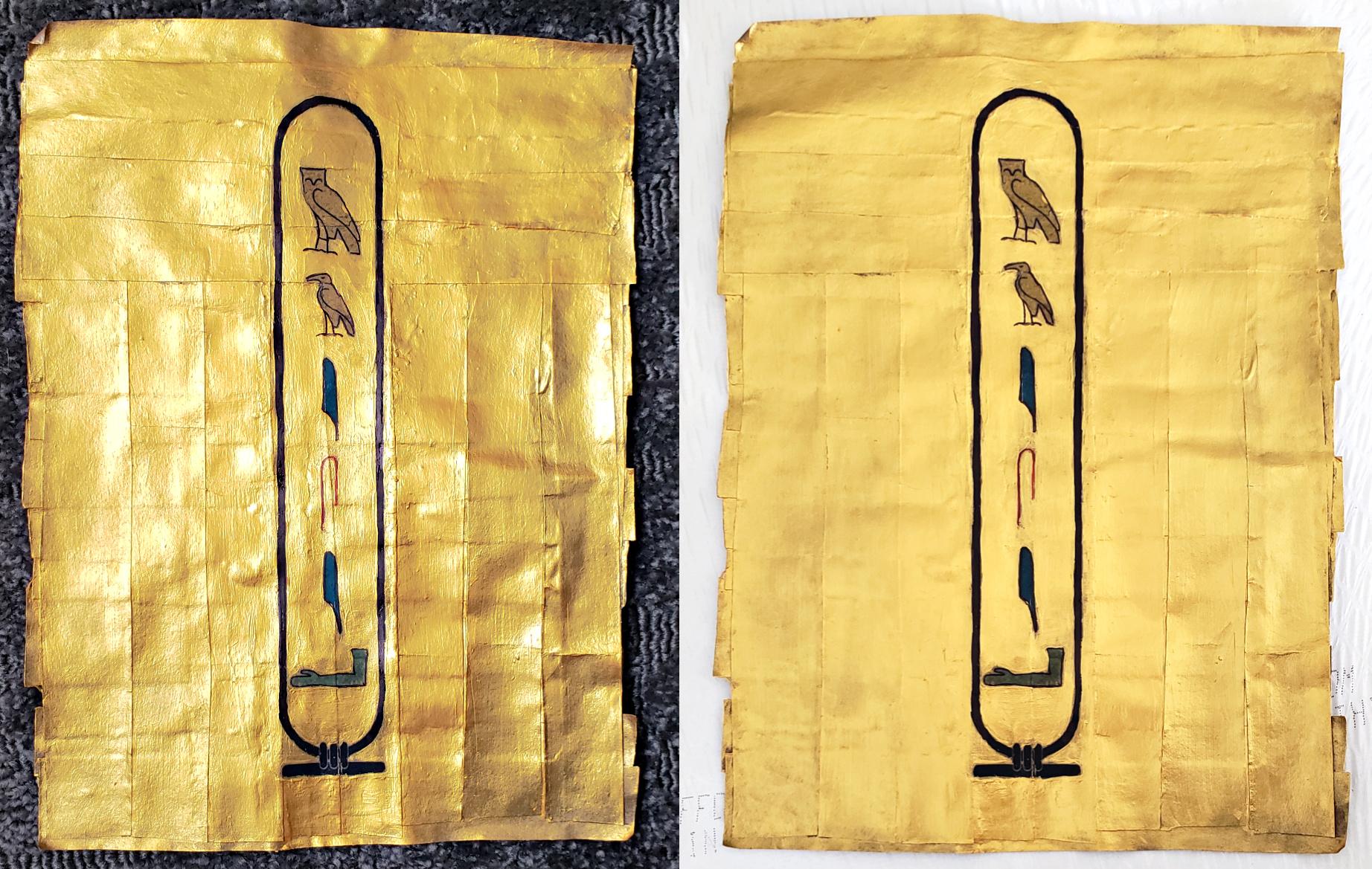 Final Egyptian Cartouche