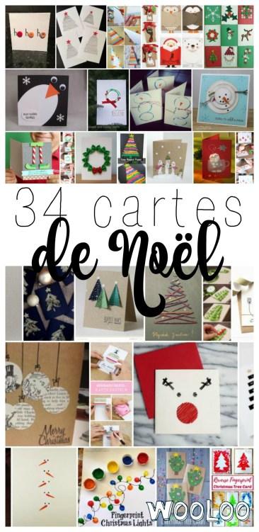 cartes de Noël / wooloo