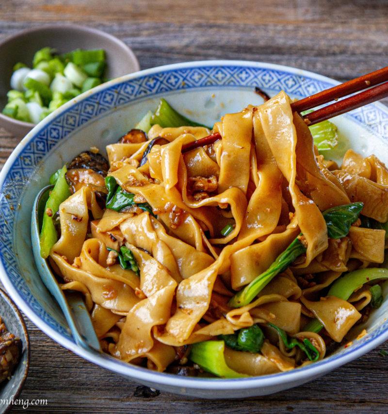 Saucy Homemade Noodles Bowl 'Q弹手工捞面'