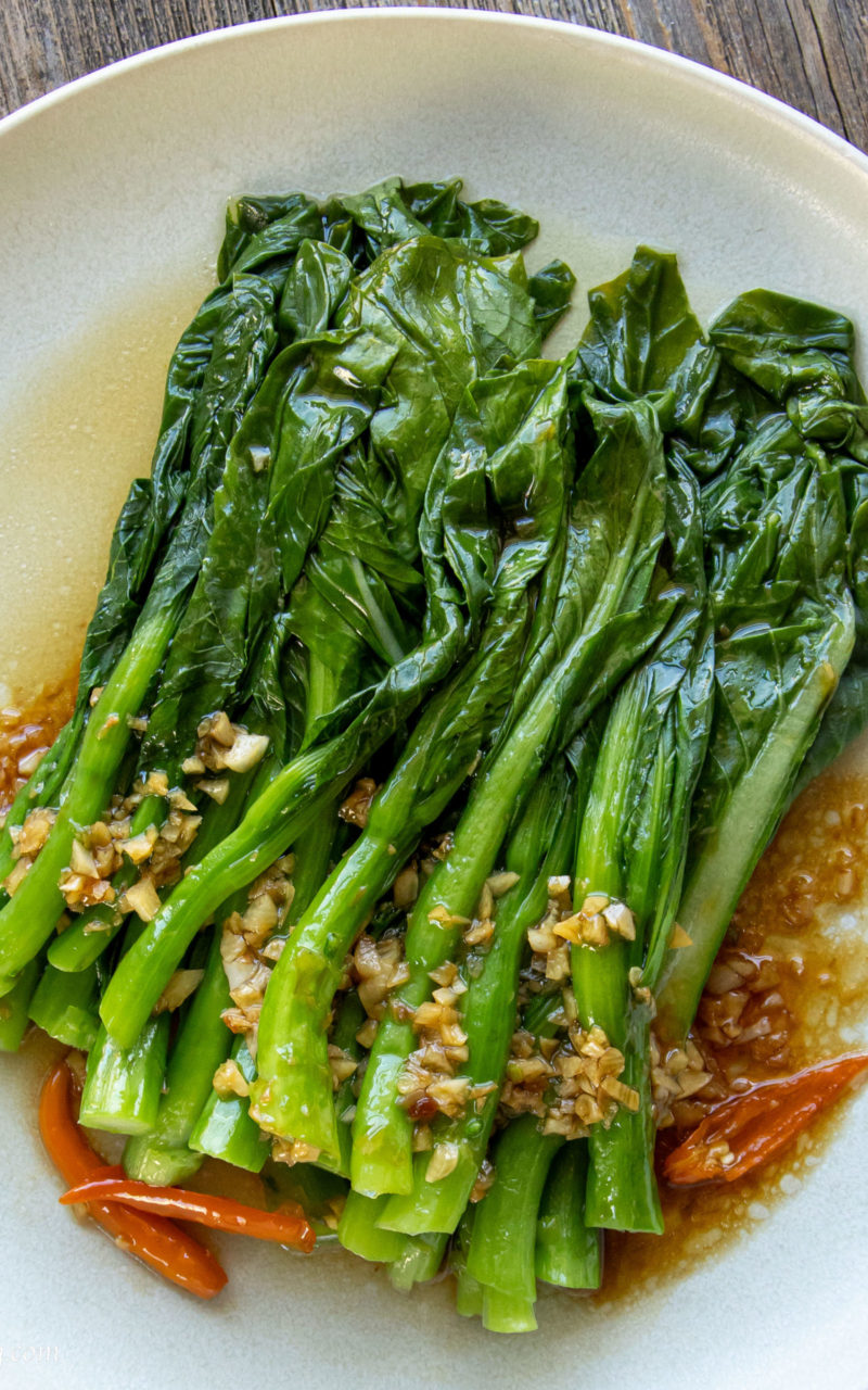 How to Make a Simple Blanched Yu Choy (Choy Sum)