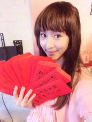 Red packets!