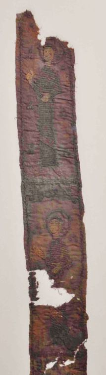 'Blois' stole. Image copyright the Dean and Chapter of Worcester Cathedral (UK).