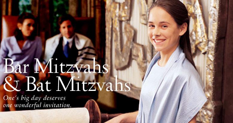 BarBatMitzvah