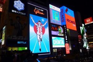 Dotonbori Osaka resized - Copy