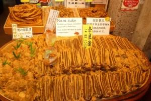 Nishiki Ichiba 6 FB