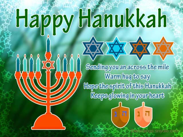 hanukkah-wishes