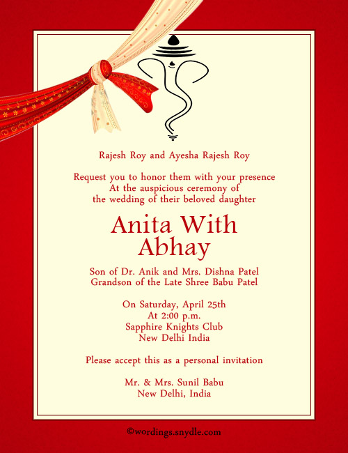 Indian Wedding Invitation Card Design Gallery Dayita Invitations By Ajalon
