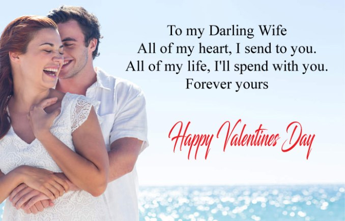 Valentine's Day Messages for Wife
