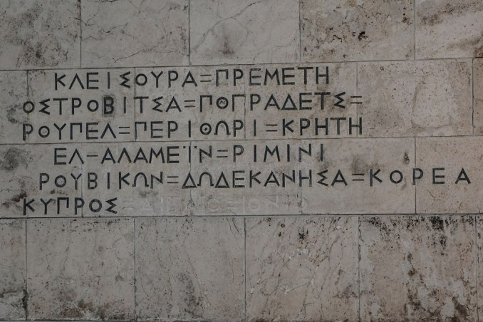 Splendid Greek Surnames with Intriguing Meanings