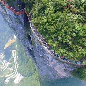 Terrifying 4,600ft Glass Walkway
