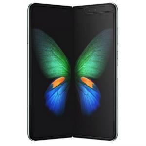 Samsung's $2,000 Galaxy Fold