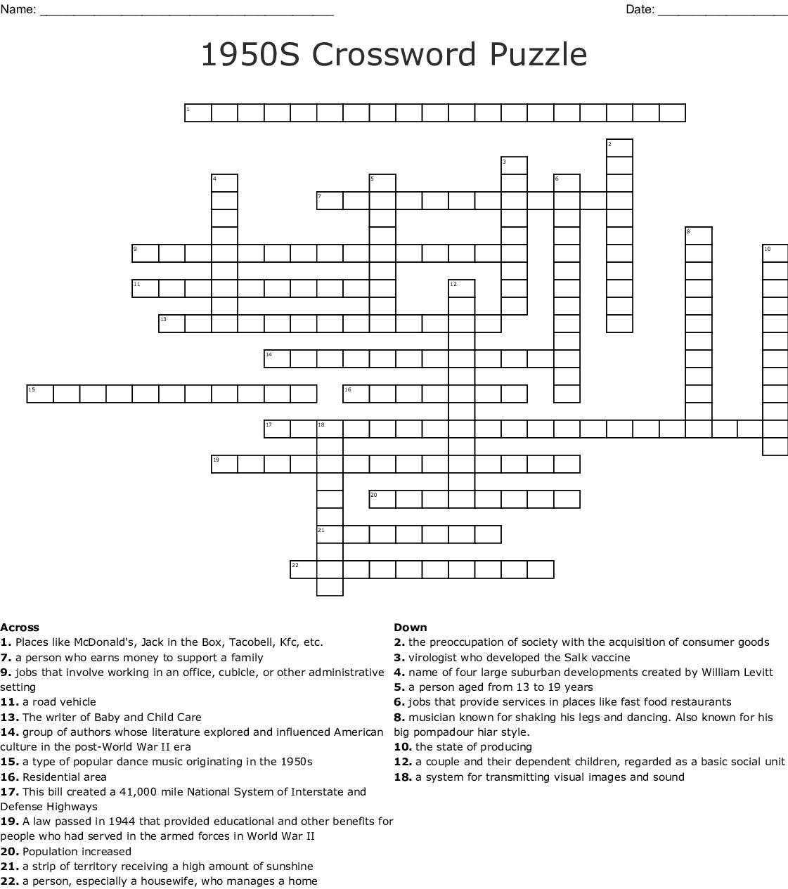 S Crossword Puzzle Crossword