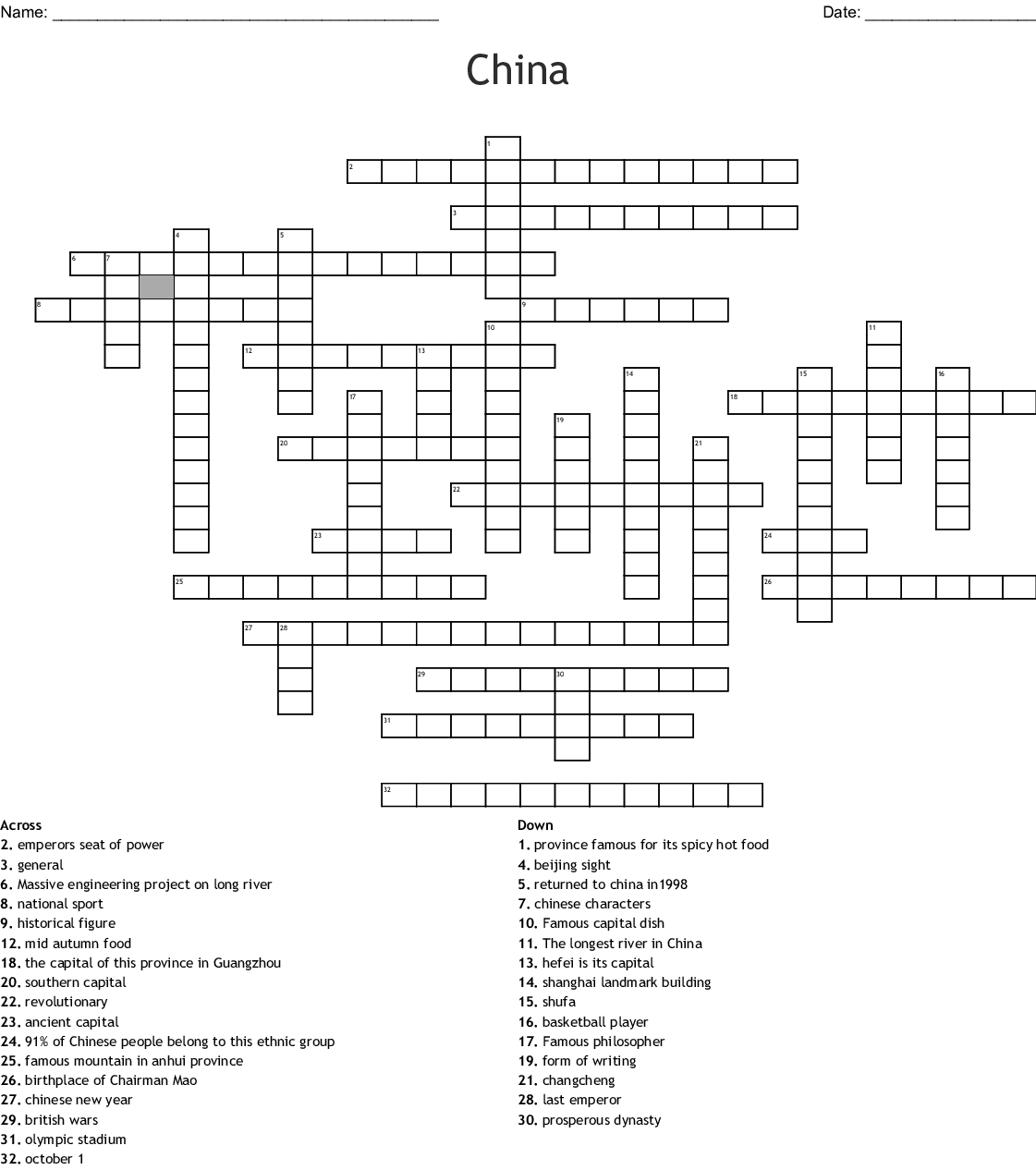 Forbidden City Word Search