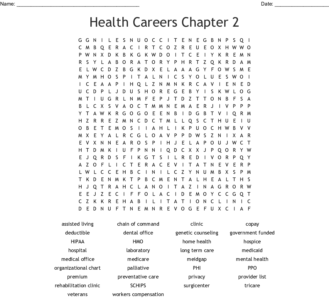 Home Depot Word Search