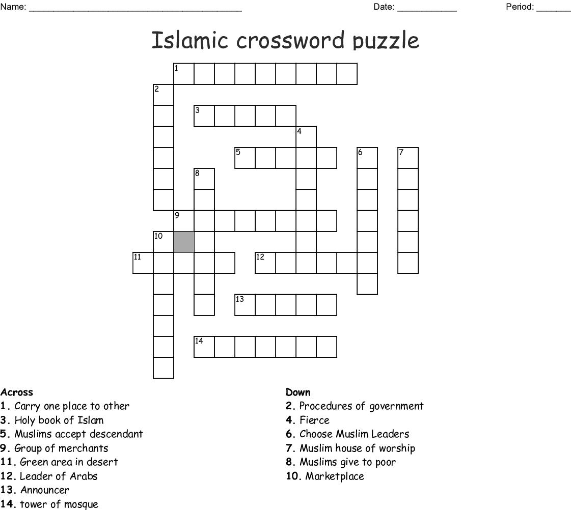Islamic Civilization Word Search
