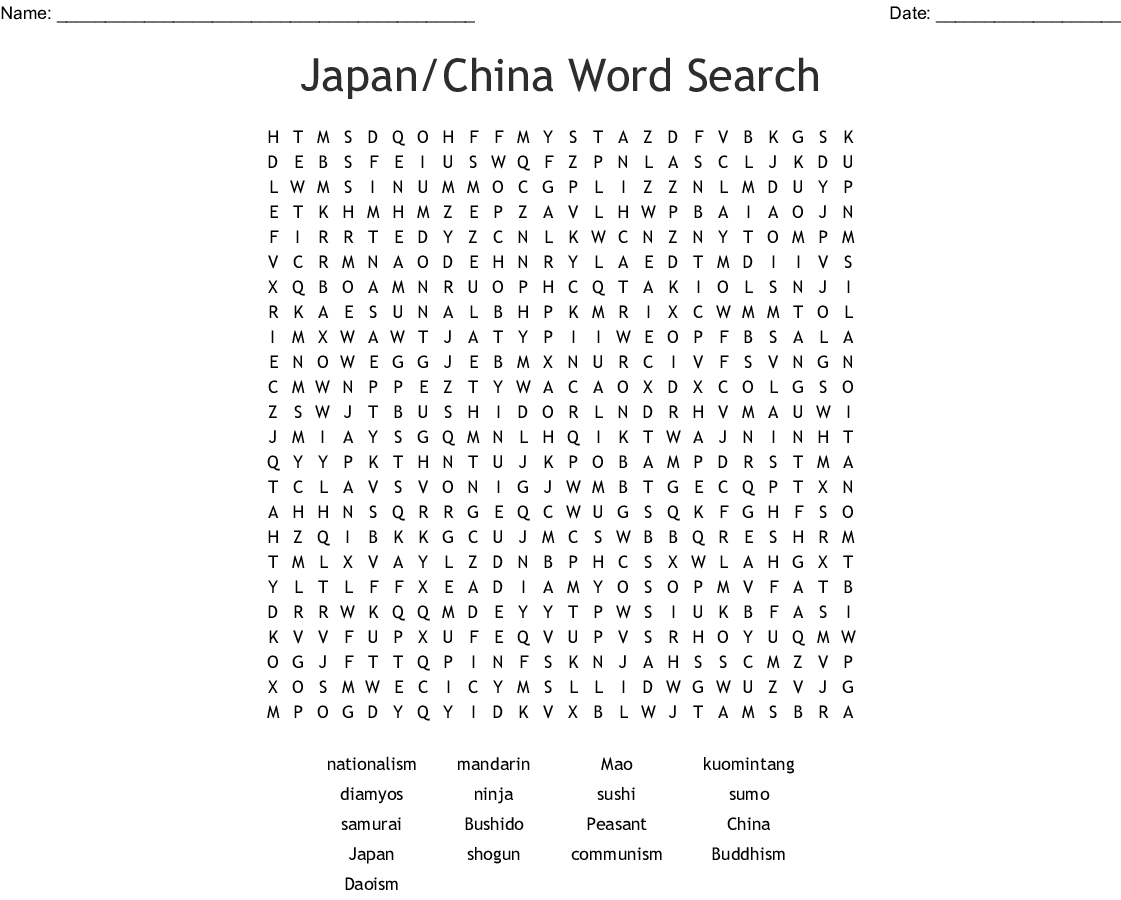 Japenese Hiragana Word Search
