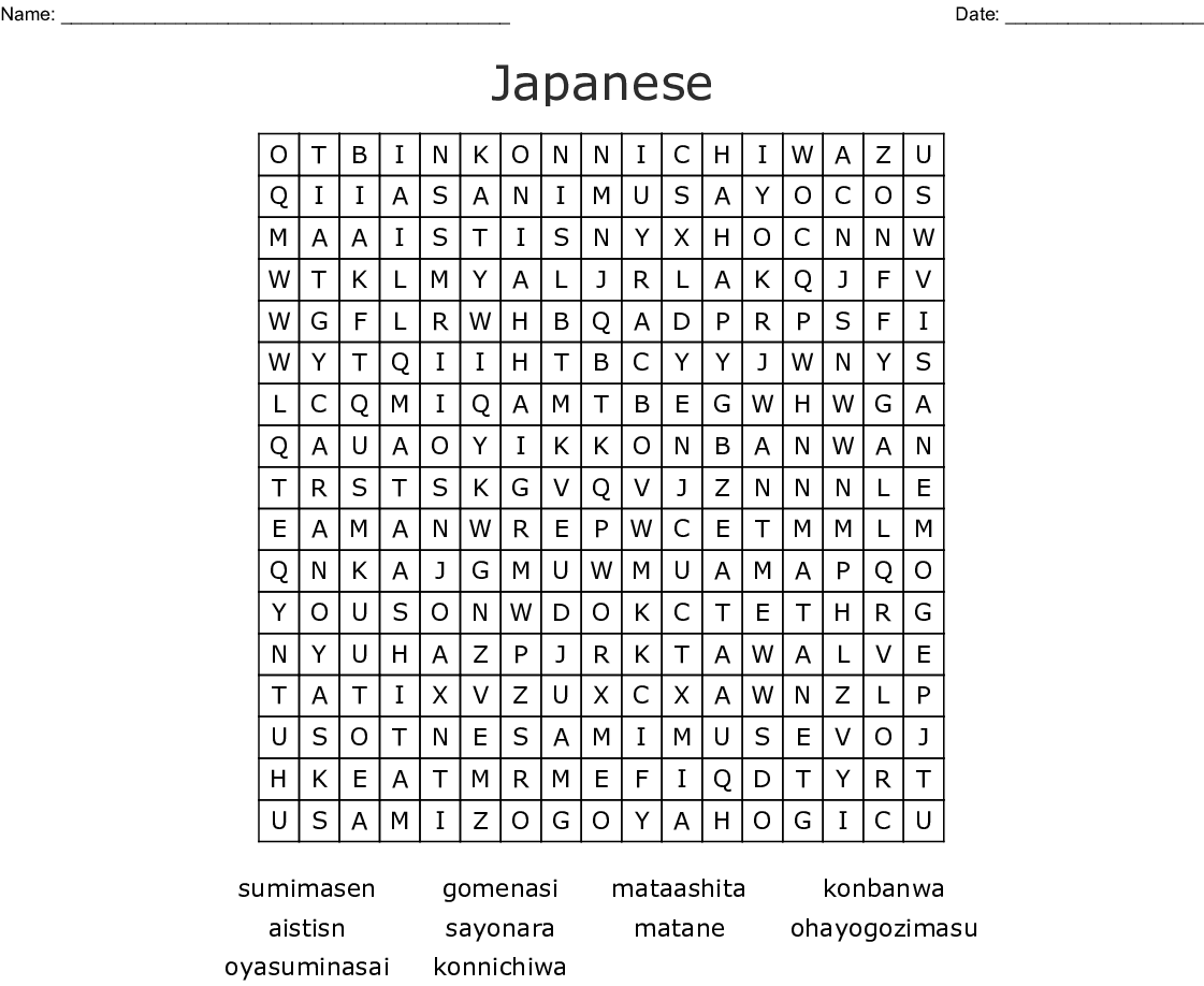 Japanese Word Search