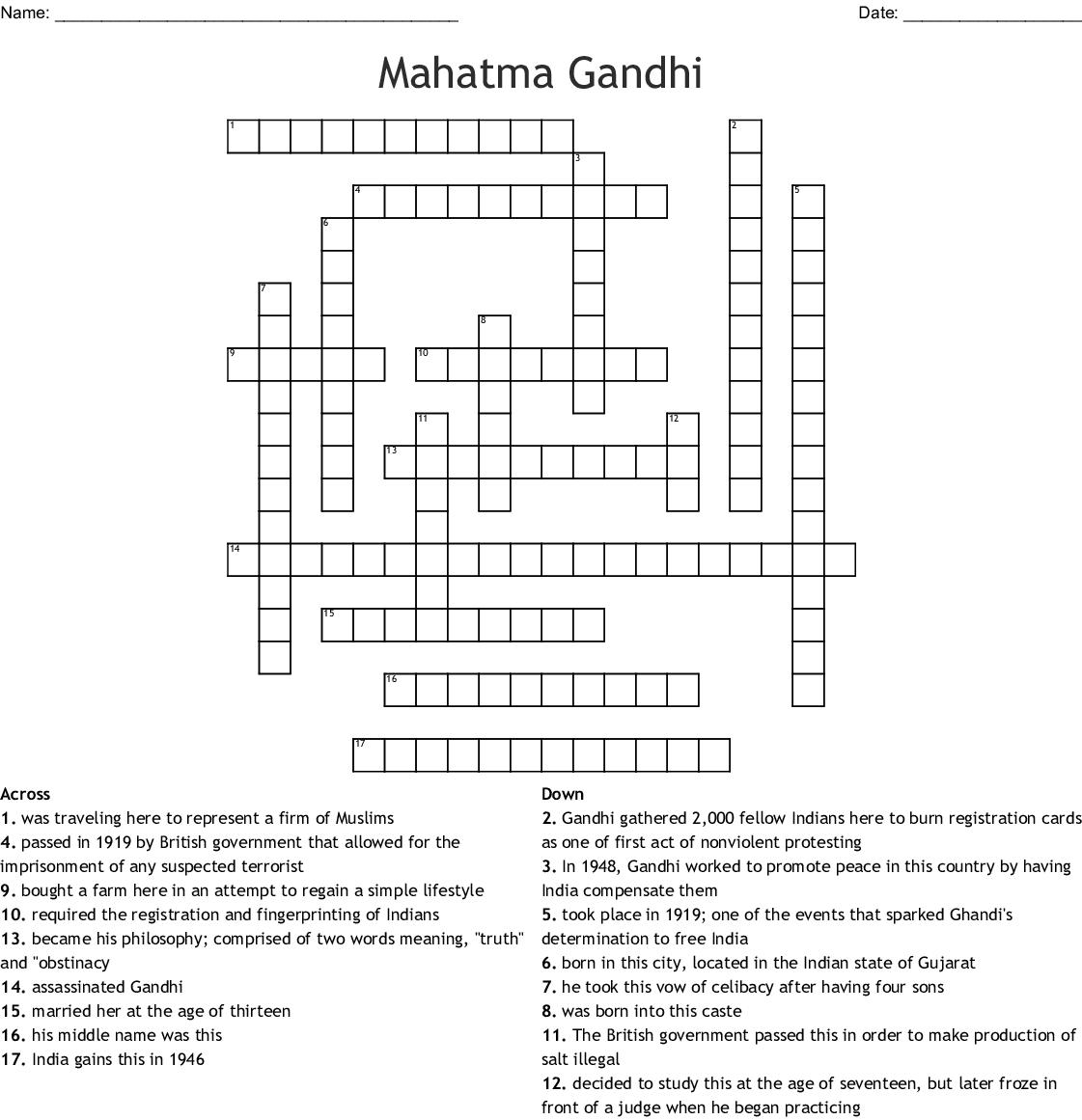 Daily Motors Crazy Crossword Puzzle